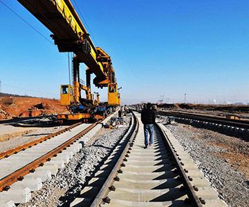 铁路/公路施工